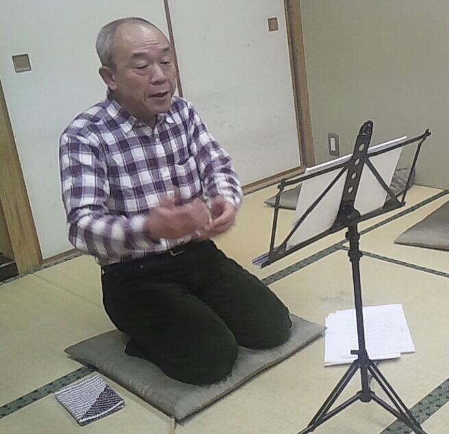 演読(えんどく)