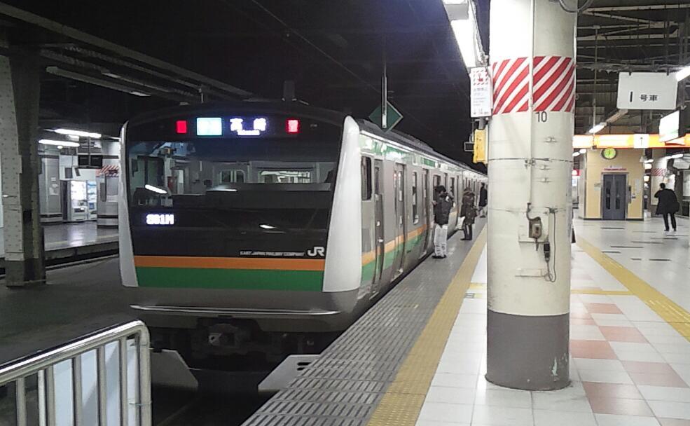 上野駅14番ホーム