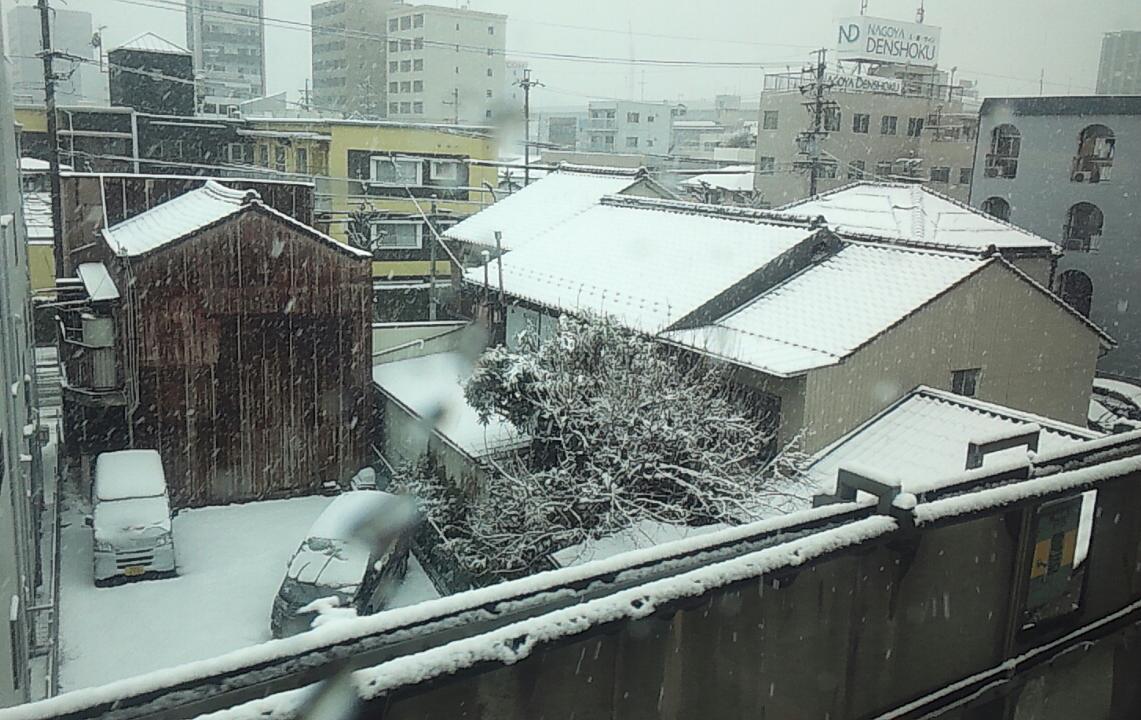 名古屋通過