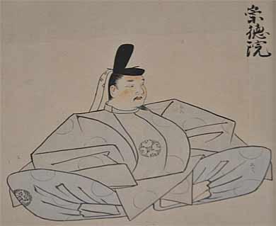 Sutokuin