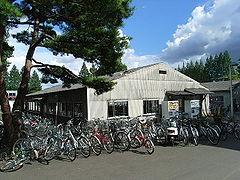 240pxkareegoya2007