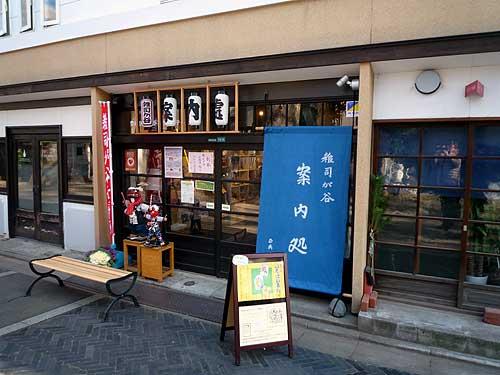 0010_zoshigaya_shichi_02_p1440176