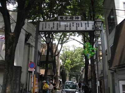 Fukutoshinh20061420068