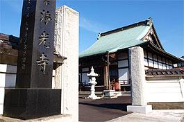 Fujiimaizumiishizakajyokoji02s