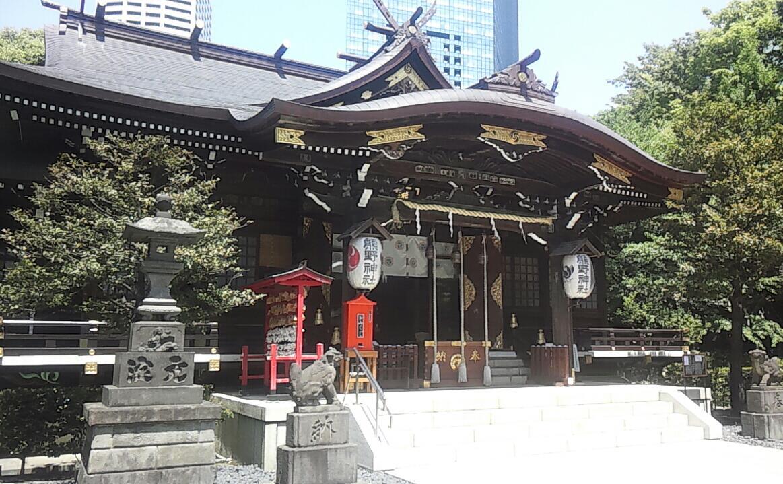 十二社の熊野神社