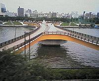 200pxsakurahashi