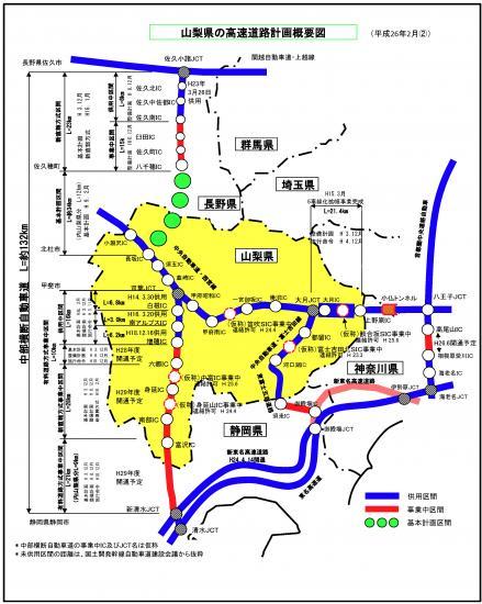 Kousokugaiyouzu20140228