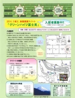Manzawa1_4