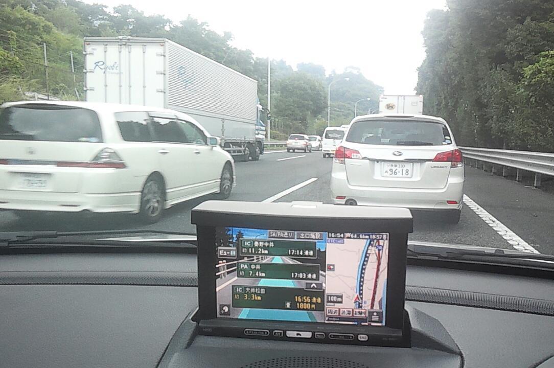 事故渋滞35キロ