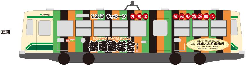 Rakugokai_img3