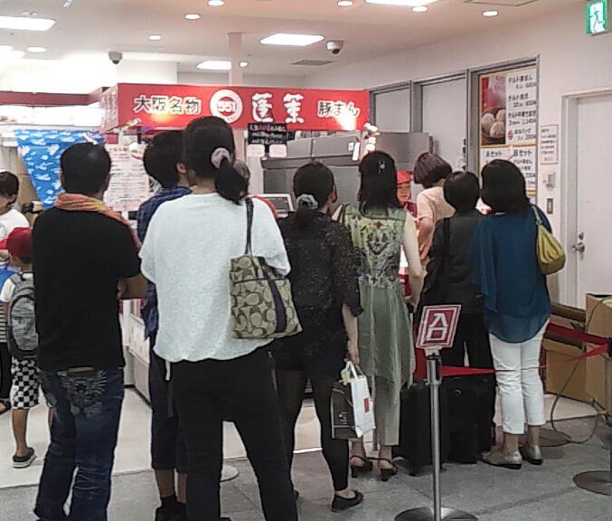 行列の出来る大阪土産