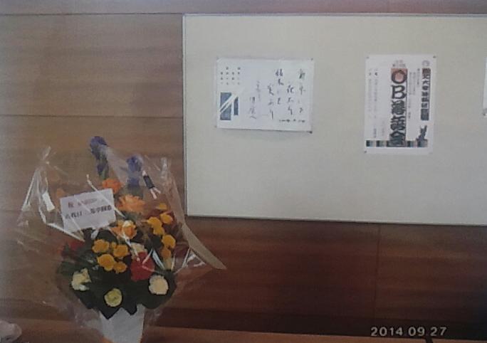OB落語会メモリーズ