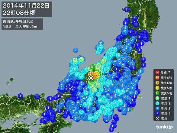糸魚川−静岡構造線
