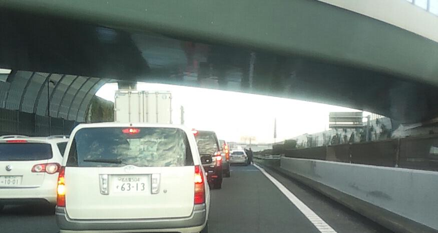 帰りの渋滞