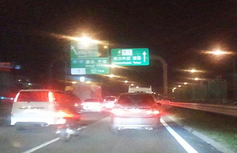 また事故渋滞