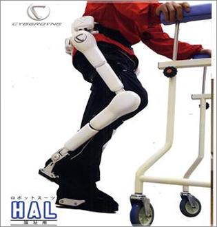 Robot_dtl001