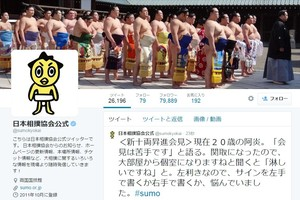 相撲人気復活の原動力