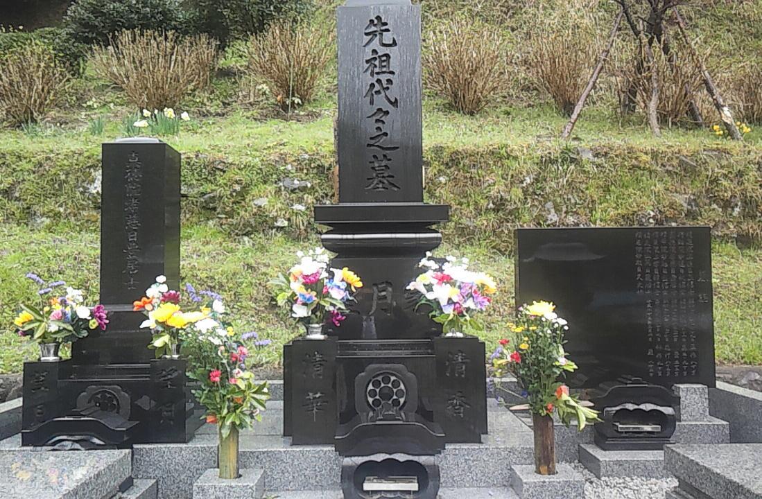 お彼岸の墓参