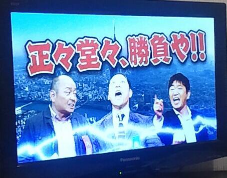 ローカル放送