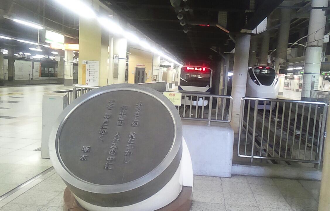 あぁ上野駅?