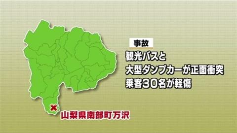 News2489392_6