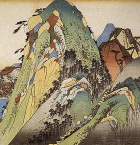 Hakoneyama