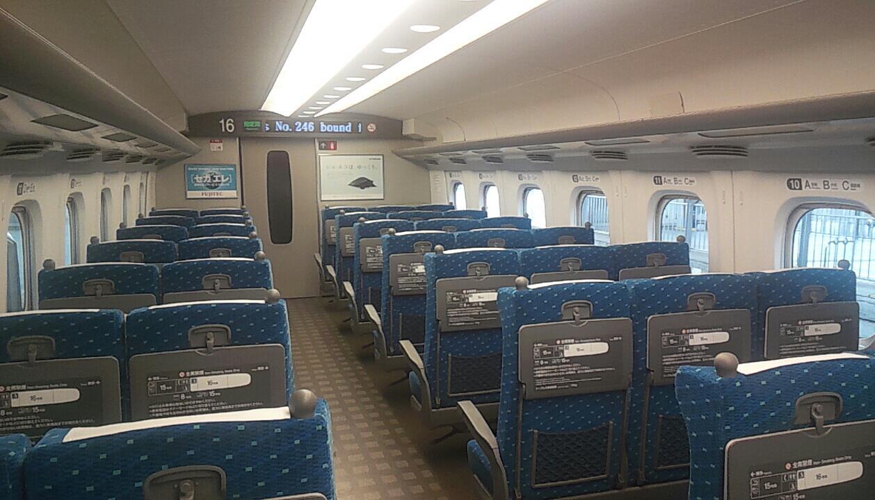 新大阪駅始発