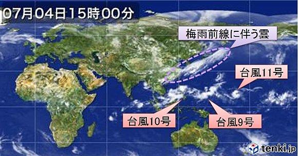 トリオ台風