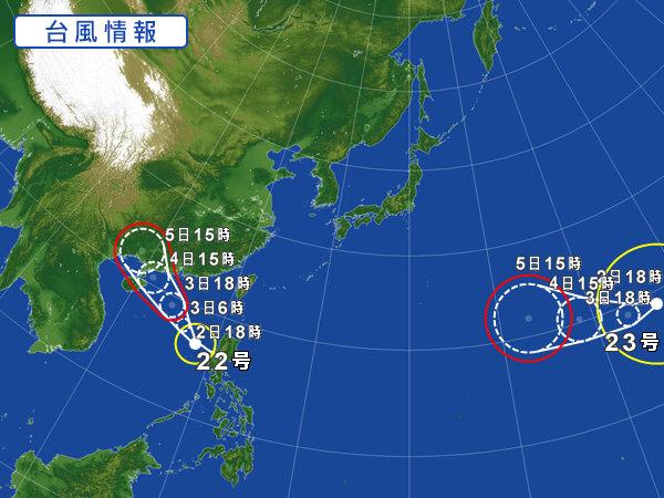 またW台風