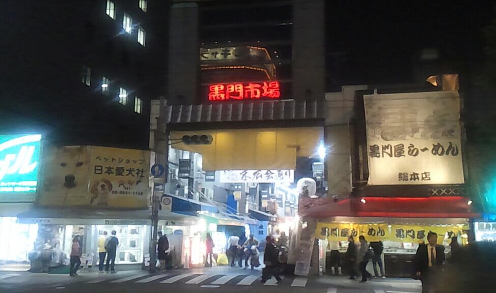 大阪ホテル事情