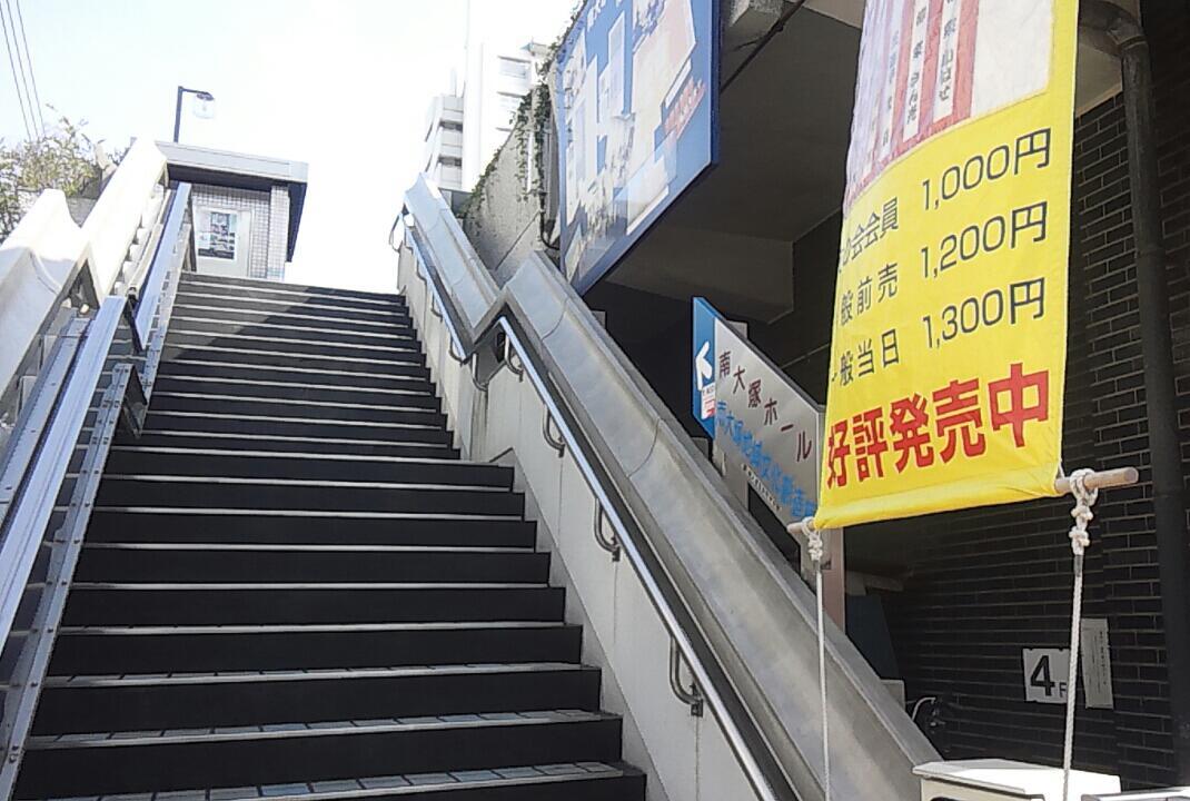 大塚亭の会場