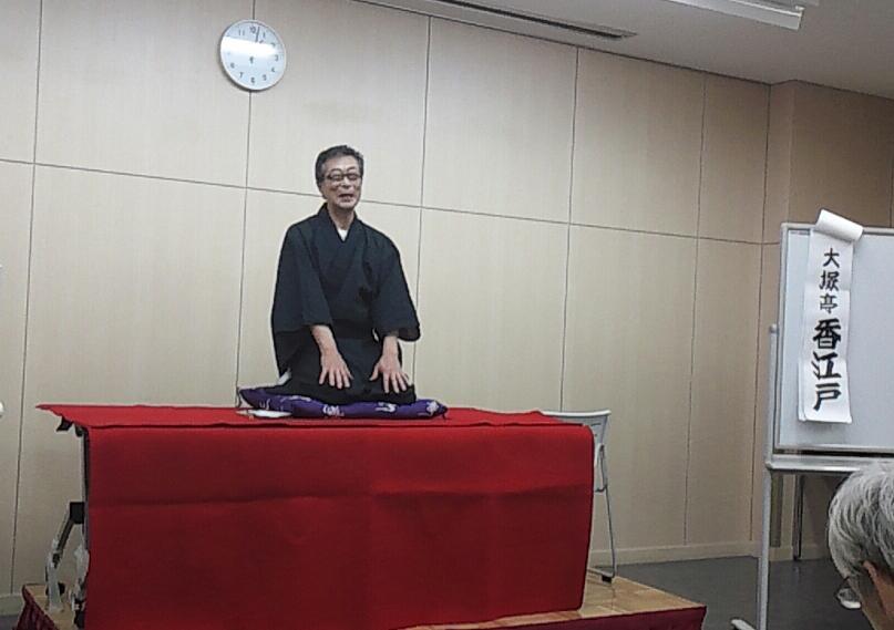 大塚亭香江戸さん