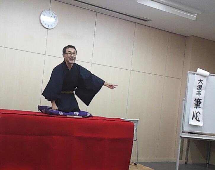 大塚亭筆心さん
