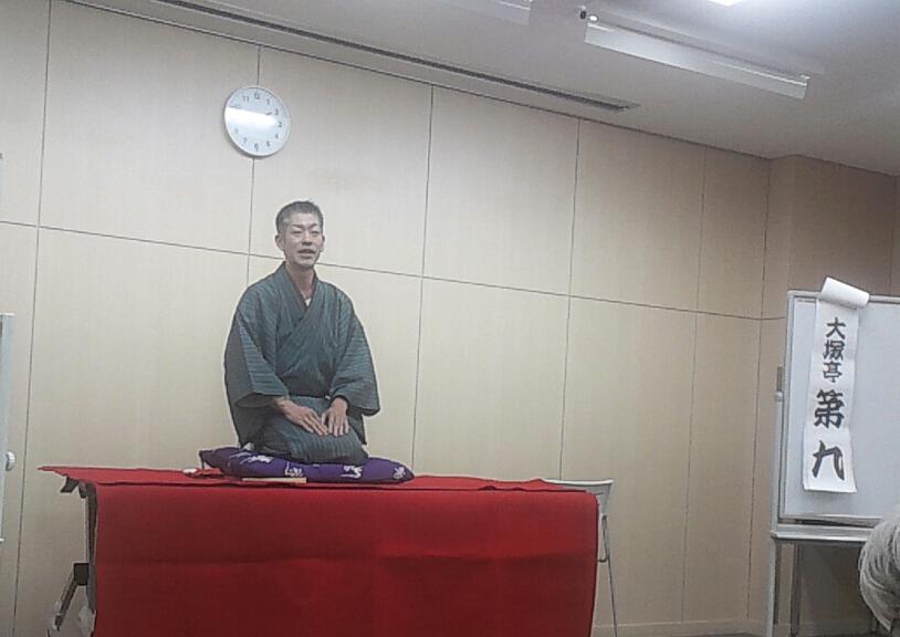 大塚亭第九さん