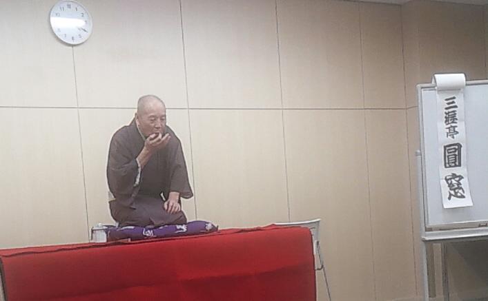 三遊亭圓窓師匠