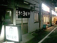 Original_2