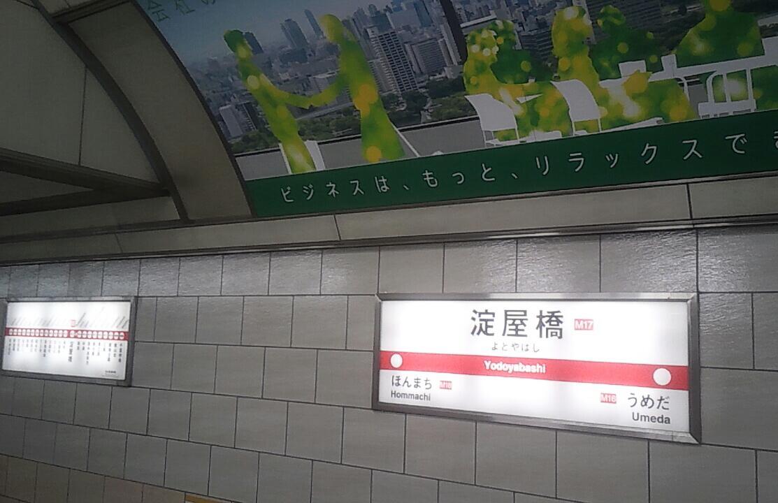 帰京: 乱志&流三&永久の落語徘徊