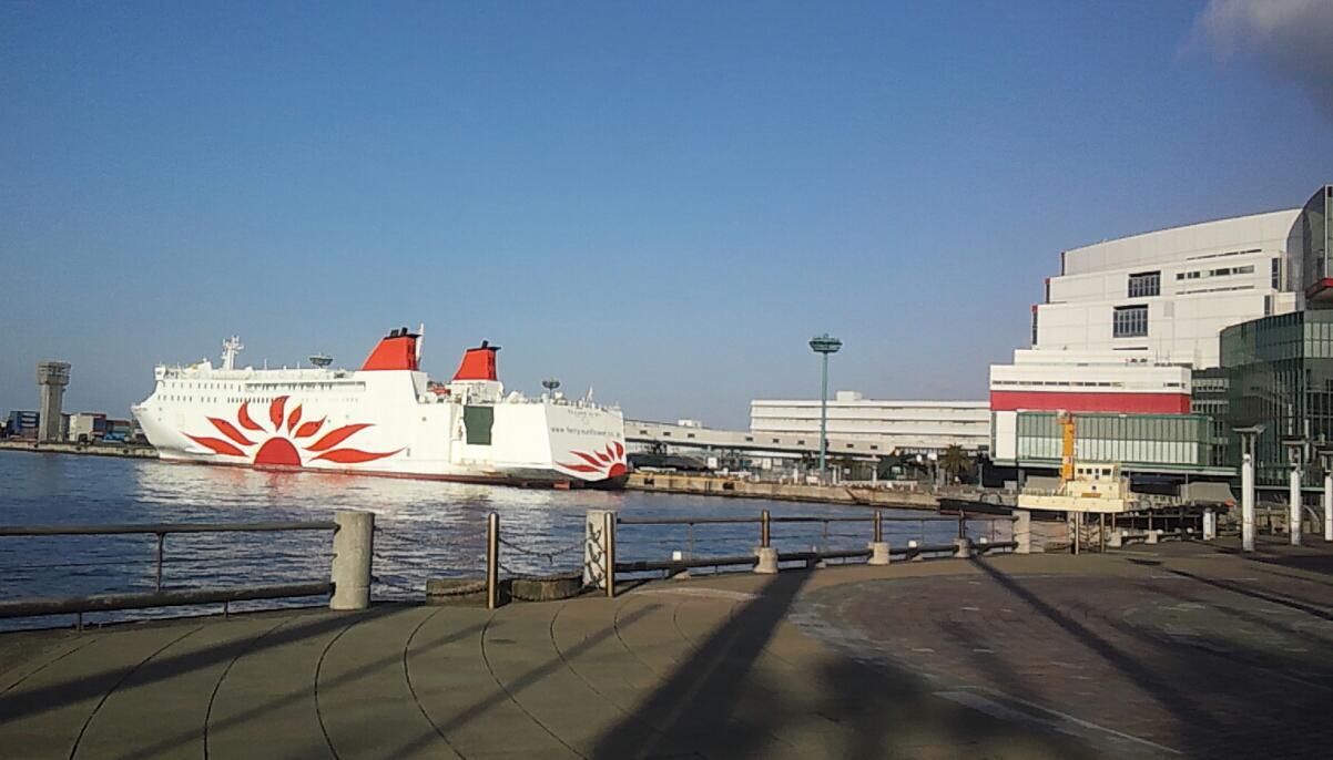 大阪南港へ