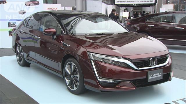新型燃料電池車