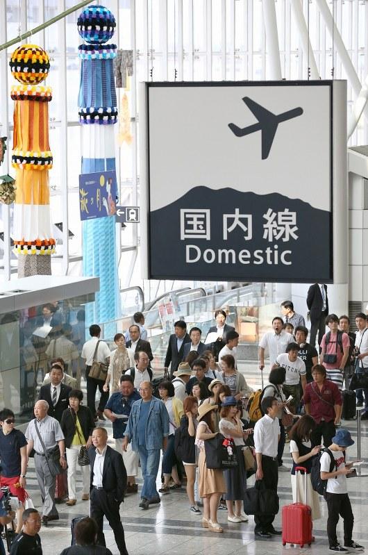 仙台空港民営化