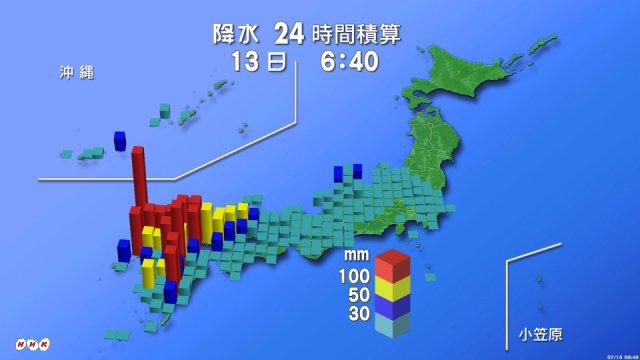 九州の大雨