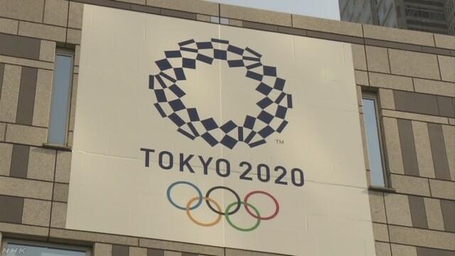 東京五輪追加種目