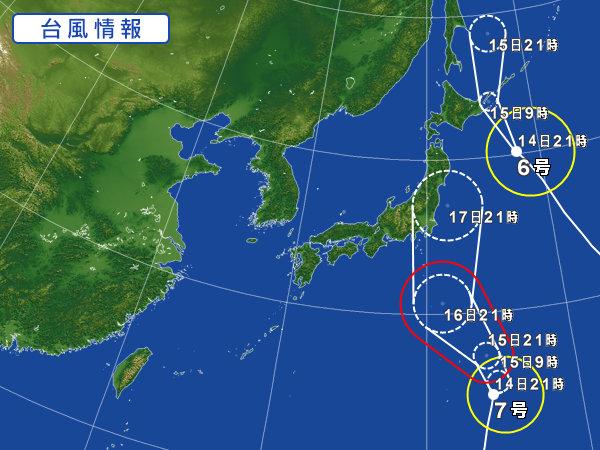 台風が2つ……