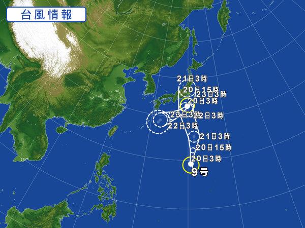 台風トリオ?