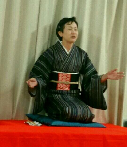 天祖亭咲耶さん
