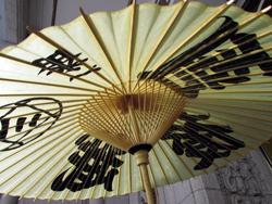 「三井の貸し傘」のこと