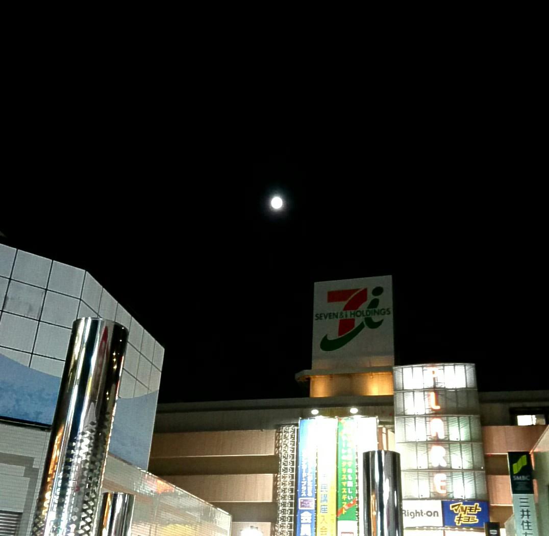 満月・・・