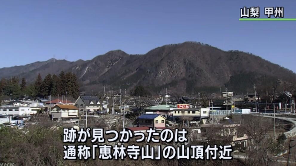 武田氏の城?