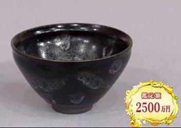 現代版「井戸の茶碗」?