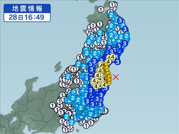 東北で地震